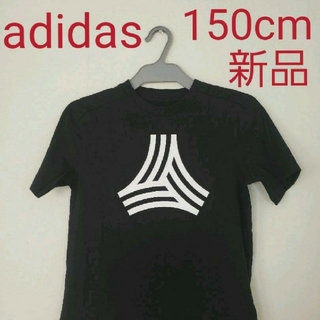 アディダス(adidas)のadidas アディダス 150cm Tシャツ TANGO ブラック 黒 新品(Tシャツ/カットソー)