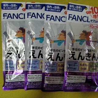 ファンケル(FANCL)のファンケル えんきん 40+4日分 × 4袋(その他)