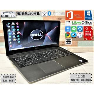 デル(DELL)の美品 DELLノート P62F i5 7世代/SSD内蔵/カメラ/オフィス内蔵(ノートPC)