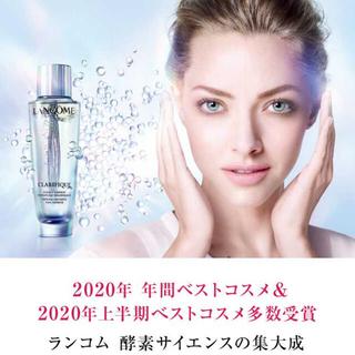 ランコム(LANCOME)の新品 ランコム クラリフィック デュアル エッセンス ローション 化粧水 大量(化粧水/ローション)