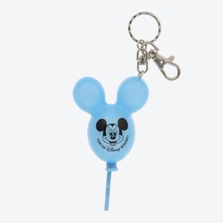 Disney - ディズニー バルーン キーチェーン ブルー