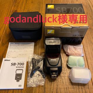 Nikon - NIKON ニコン SB-700