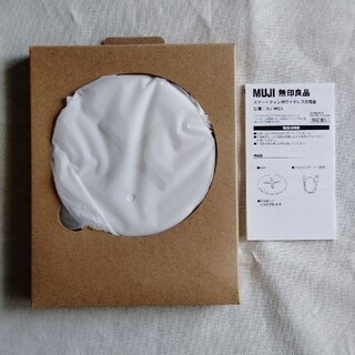 MUJI (無印良品) - ワイヤレス充電器