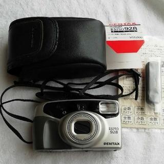 ペンタックス(PENTAX)のPENTAX ESPIO 928 ペンタックス エスピオ 928 フィルムカメラ(フィルムカメラ)
