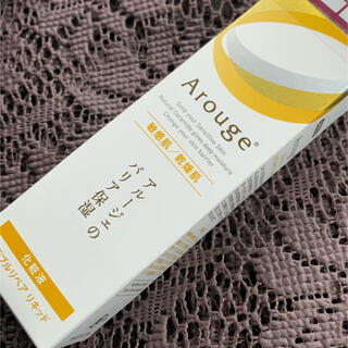 Arouge - アルージェ  トラブルリペアリキッド  美白 美容液 Arouge 35ml