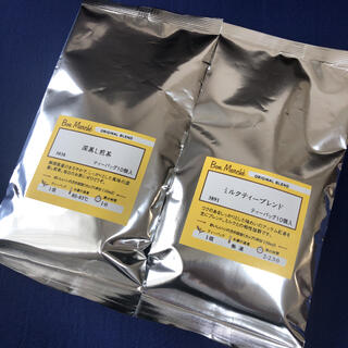 ルピシア(LUPICIA)のルピシア ボンマルシェ ティーバッグ 紅茶 煎茶(茶)