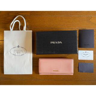 プラダ(PRADA)のプラダ PRADA 長財布 サフィアーノ ピンク(財布)