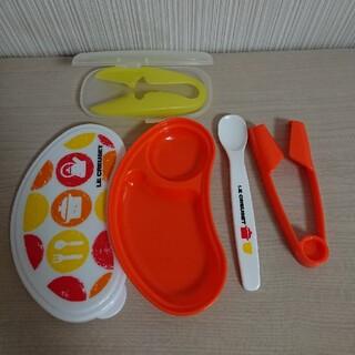 コンビ(combi)のCombi ヌードルカッター ル・クルーゼ 離乳食 ベビー フードカッター(離乳食調理器具)