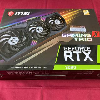 【アップグレード品】 RTX3080 GAMING X TRIO MSI