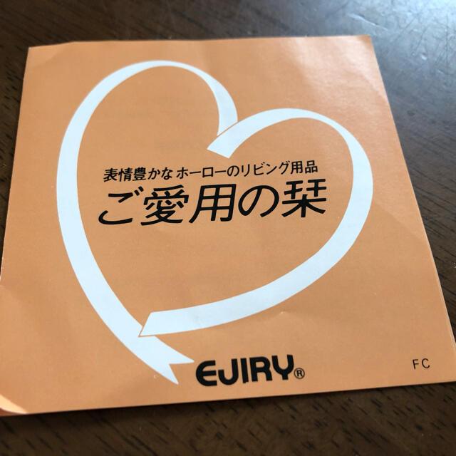 富士ホーロー(フジホーロー)のEJIRY エジリー ホーロー 両手鍋   インテリア/住まい/日用品のキッチン/食器(鍋/フライパン)の商品写真