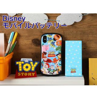 ディズニー(Disney)のモバイルバッテリー スマホ 充電器 ディズニー Disney トイストーリー(バッテリー/充電器)