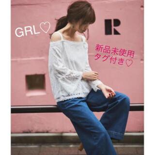 GRL - 5/18までお値下げ【新品タグ付き】グレイル♡ダズリン♡ミーア♡レース♡ブラウス