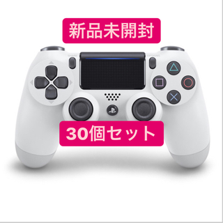 PlayStation4 - 【新品未開封】PS4 ワイヤレスコントローラー グレイシャー・ホワイト 30個