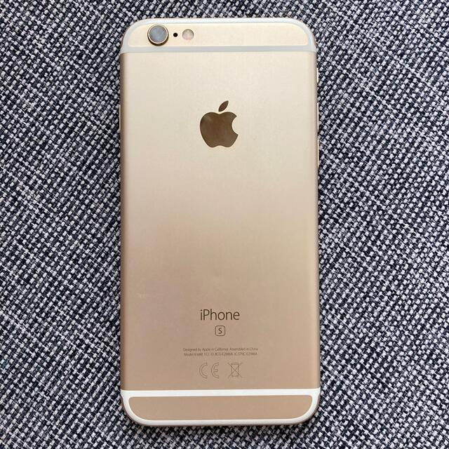 iPhone(アイフォーン)のiPhone6s 32G SIMフリー スマホ/家電/カメラのスマートフォン/携帯電話(スマートフォン本体)の商品写真