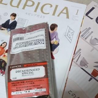 ルピシア(LUPICIA)の*LUPICIAルピシア*デカフェスペシャル*ローカフェイン紅茶*カフェインレス(茶)