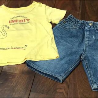 フェリシモ(FELISSIMO)のTシャツ(フェリシモ)とデニムパンツ(西松屋)セット(Tシャツ/カットソー)