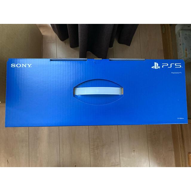 PlayStation(プレイステーション)のプレイステーション5 PS5 本体 新品未開封 PlayStation5 エンタメ/ホビーのゲームソフト/ゲーム機本体(家庭用ゲーム機本体)の商品写真