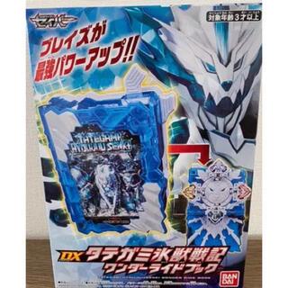 BANDAI - 仮面ライダーセイバー  DXタテガミ氷獣戦記ワンダーライドブック
