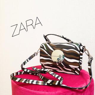 ザラ(ZARA)のZARA ゼブラ 2way バック(ショルダーバッグ)