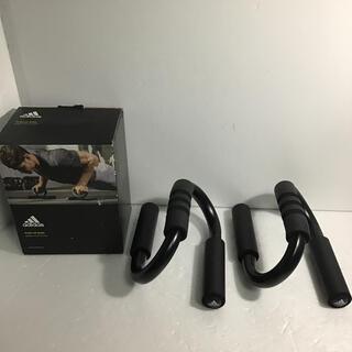 アディダス(adidas)のadidas(アディダス)プッシュアップバー 腕立て伏せ 筋力トレーニング(トレーニング用品)