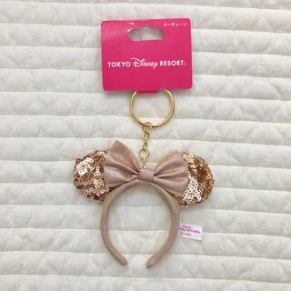 Disney - ディズニー キーチェーン ミニー カチューシャ