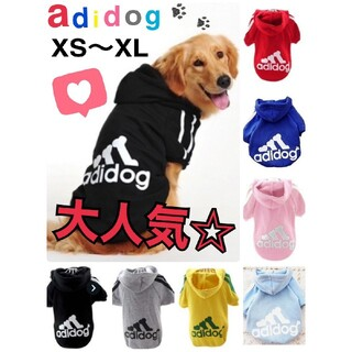 【B級商品】訳あり adidog 犬服 グレー Lサイズ 猫服 ペット服