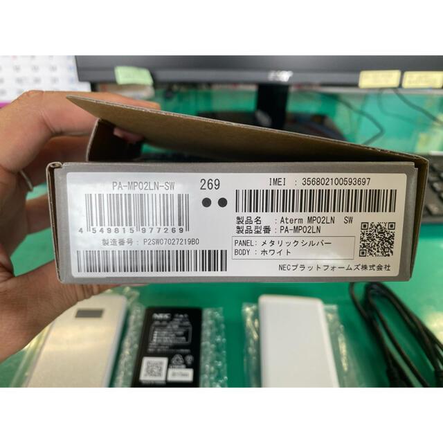 NEC(エヌイーシー)のNEC Aterm モバイルルーター MP02LN SW スマホ/家電/カメラのスマホ/家電/カメラ その他(その他)の商品写真