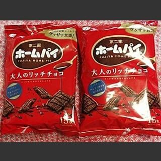 フジヤ(不二家)の不二家 ホームパイ 大人のリッチチョコ 2袋(菓子/デザート)