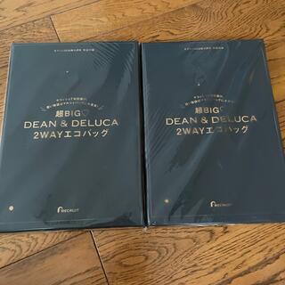 DEAN & DELUCA - ゼクシィ 付録 ディーン&デルーカ