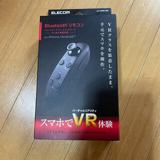 ELECOM - ELECOM JC-VRR01BK VR用