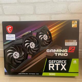 MSI GeForce RTX 3080 GAMING Z TRIO 10G