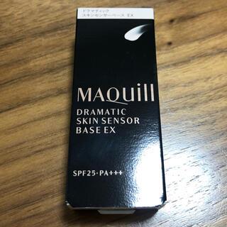 MAQuillAGE - ドラマティックスキンセンサーベース EX ナチュラル SPF25 PA+++
