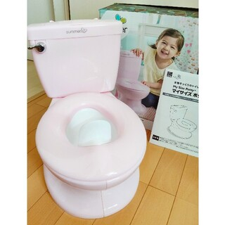日本育児 トイレトレーナー マイサイズポッティ ピンク トイトレ 補助便座(補助便座)