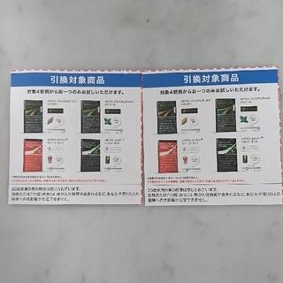ローソン限定☆プルームテックプラス専用たばこ無料引換券 2枚セット(その他)