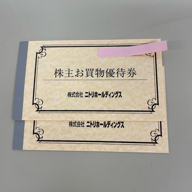 ニトリ(ニトリ)のニトリ NITORI 株主優待 10枚 チケットの優待券/割引券(ショッピング)の商品写真