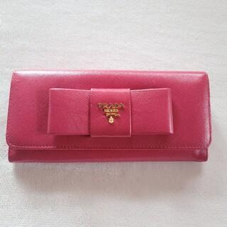 プラダ(PRADA)のPRADA プラダ リボン 長財布(財布)