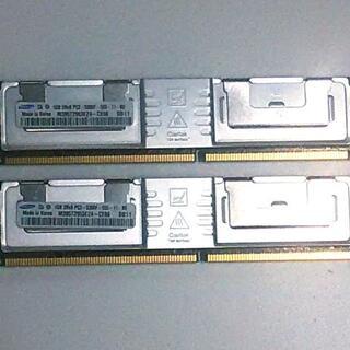 サムスン(SAMSUNG)の★メモリ サムスン PC2-5300F 1GB ECC FB 2個セット(PCパーツ)