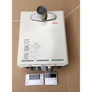リンナイ(Rinnai)のリンナイ ガスふろ給湯器 ユッコUF 20号 オート RUF-A2015SAT(その他)