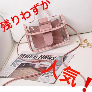ザラ(ZARA)のPVCバッグ ピンク ショルダーバッグ 透明バッグ クリアバッグ 韓国 春 夏(ショルダーバッグ)