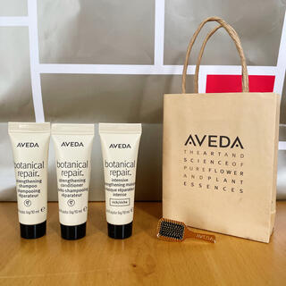 AVEDA - アヴェダ ボタニカルシリーズ シャンプー コンディショナー トリートメント