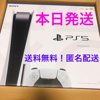 本日発送!プレステーション5 ディスクドライブ搭載版