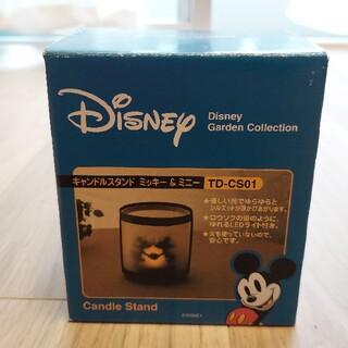ディズニー(Disney)の【新品未使用品】キャンドルスタンド ディズニー ガ-デンコレクション(その他)