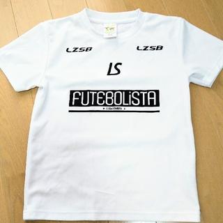 LUZ - ルースイソンブラ Tシャツ 140cm