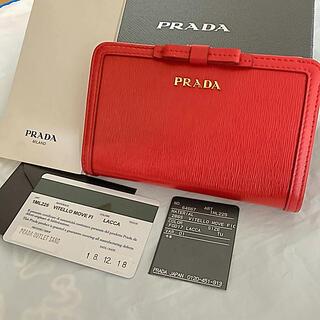 プラダ(PRADA)のPRADA プラダ リボン 二つ折り 財布 レッド 赤 レザー(財布)