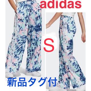 アディダス(adidas)の新品 S adidas original  SATIN PANTS GL6424(その他)