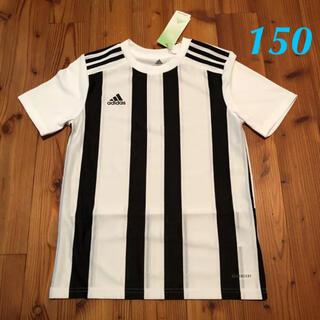 アディダス(adidas)のadidas アディダス ストライプ Tシャツ 150(Tシャツ/カットソー)