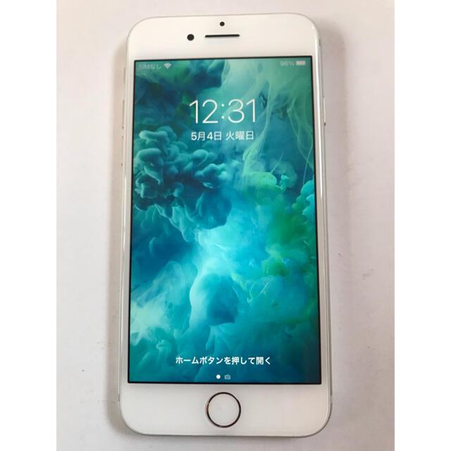 Apple(アップル)のiPhone7 128GB バッテリー100% ジャンク 美品 スマホ/家電/カメラのスマートフォン/携帯電話(スマートフォン本体)の商品写真