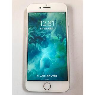Apple - iPhone7 128GB バッテリー100% ジャンク 美品