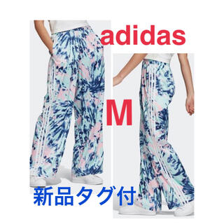 adidas - 新品 M adidas original SATIN PANTS GL6424