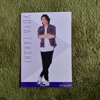 ヘイセイジャンプ(Hey! Say! JUMP)のMyojo 厚紙 デタカ Hey! Say! JUMP  髙木雄也 高木雄也(アイドルグッズ)